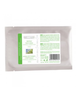 Bielenda Face Mask with Peptides 1pc