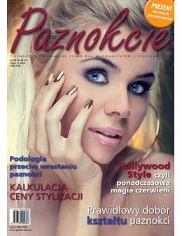 """""""Paznokcie"""" no. 58"""