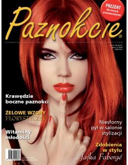 """Profesjonalne pismo dla minicurzystów i pedicurzystów """"Paznokcie"""" 63 (4/2013)"""