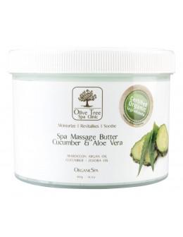 Olive Tree Spa Clinic ORGANICS Spa Massage Buter 400g - Cucumber & Aloe Vera