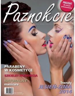 """Profesjonalne pismo dla minicurzystów i pedicurzystów """"Paznokcie"""" 68 (4/2014)"""