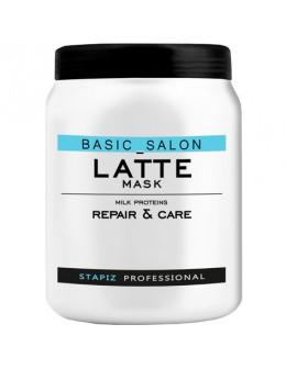 STAPIZ Latte Mask 1000ml