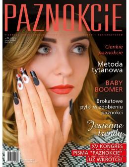 """Profesjonalne pismo dla minicurzystów i pedicurzystów """"Paznokcie"""" nr 77 (03/2016)"""