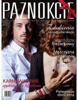 """Profesjonalne pismo dla minicurzystów i pedicurzystów """"Paznokcie"""" nr 79 (05/2016)"""