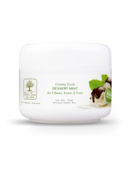 Olive Tree Spa Clinic Creamy Scrub Desert Mint for Elbows, Knees & Feet - 30gr