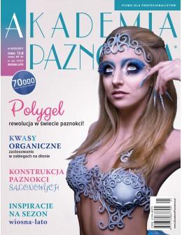 Pismo dla profesjonalistów Akademia Paznokcia nr 60 (02/2017)
