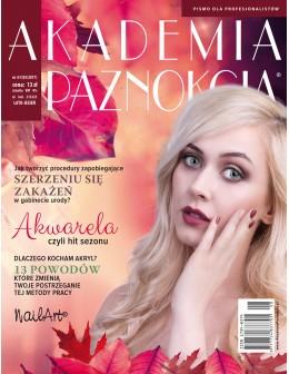 Pismo dla profesjonalistów Akademia Paznokcia nr 61 (03/2017)
